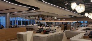 Flughafen Zürich – Restaurant